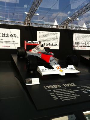 Suzuka01