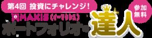 Logo_portfolio1